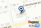 «Центр Временного Содержания для Несовершеннолетних Правонарушителей УВД по Калужской области» на Yandex карте