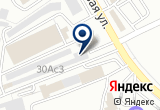 «Авто - Элит» на Yandex карте