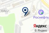 «Автоград» на Yandex карте