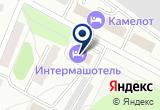 «Дробильно-сортировочный завод» на Yandex карте