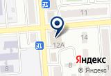 «Лидия» на Yandex карте