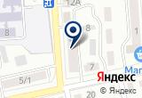 «Врач-Нарколог» на Yandex карте
