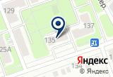«Первичная профсоюзная организация работников Калугалифтремстрой» на Yandex карте