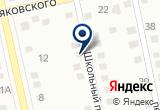 «Техэнерго» на Yandex карте