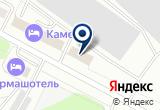 «Центр Промышленных Поставок» на Yandex карте