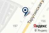 «Магазин Автохлам» на Yandex карте