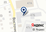 «Рикс» на Yandex карте