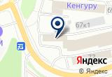 «Аккорд, Кроои» на Yandex карте