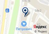 «Ограды» на Yandex карте