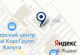 «ВАН, автосервис» на Яндекс карте