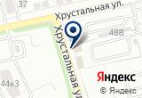 «Авторазбор40, компания по срочному выкупу автомобилей» на Яндекс карте