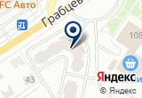 «Детский игровой центр Стрекоза» на Yandex карте