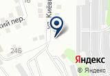«Автолюкс» на Yandex карте