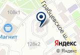 «Каис Плюс» на Yandex карте