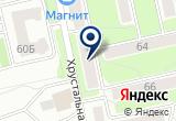 «Калуга-Заказчик» на Yandex карте