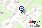 «Отель Илюшки Романова» на Yandex карте