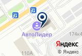 «МРЭО ГИБДД УВД по Калужской области» на Yandex карте