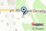 «Бортник» на Yandex карте