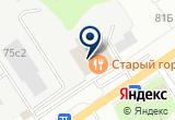 «Торговый Дом Кэз» на Yandex карте