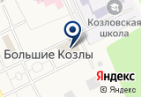 «Сельская Дума Муниципального Образования Сельское Поселение Деревня Большие Козлы» на Yandex карте
