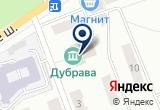 «ДК Дубрава» на Yandex карте