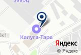 «Калужский Турбинный завод» на Yandex карте
