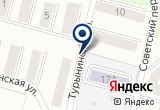 «Питомник кошек Shinelight» на Yandex карте