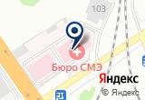 «Фирма Вега» на Yandex карте
