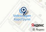 «Автоштадт» на Yandex карте
