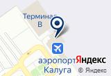 «Калужский центр ОВД ФГУП» на Yandex карте