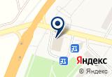 «СтройМастер» на Яндекс карте