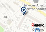 «Hafner plus» на Яндекс карте