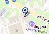 «Гудмен» на Yandex карте