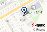 «Ремдепо» на Yandex карте