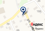 «Лагерь Дружба, МУ» на Yandex карте