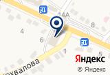 «Рай» на Яндекс карте