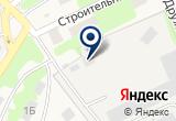 «Дорожные блокираторы» на Yandex карте