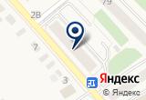 «Сервис Ленточных Пил» на Yandex карте