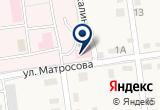 «Отделение скорой медицинской помощи, ГУЗ Суворовская центральная районная больница» на Yandex карте