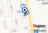 «Citroen» на Яндекс карте