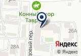 «Тавровская врачебная амбулатория» на Яндекс карте