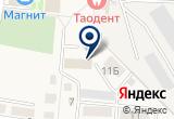 «Почтовое отделение с. Таврово» на Яндекс карте