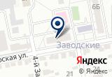 «ИП Хортикова И.Н.» на Yandex карте