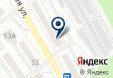 «Экспертно-правовой центр» на Яндекс карте