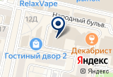 «Арбитражный управляющий Штыленко Виталий Александрович» на карте
