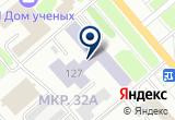 «СПЕЦЛИТКОМПЛЕКТ» на Яндекс карте