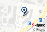 «Центр Независимого Технического Аудита, Экспертизы и Сертификации» на Yandex карте