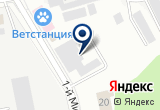 «АВАРИЙНАЯ СЛУЖБА ТЕПЛОСЕТЕЙ» на Яндекс карте