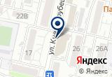 «Служба аварийных комиссаров» на Яндекс карте