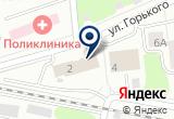 «Специальное управление Федеральной Противопожарной Службы №84 Министерства Российской Федерации по Делам Гражданской Обороны, Чрезвычайным Ситуациям и Ликвидации Последствий Стихийных Бедствий, ГУ» на Yandex карте